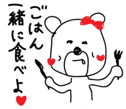 Flirts polar bear! Ms. Shiro-ko sticker #1746602