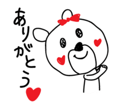 Flirts polar bear! Ms. Shiro-ko sticker #1746611