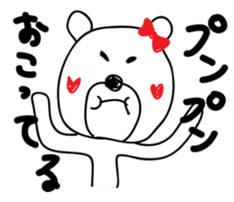 Flirts polar bear! Ms. Shiro-ko sticker #1746619