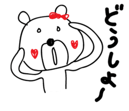Flirts polar bear! Ms. Shiro-ko sticker #1746620