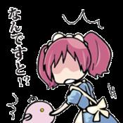 ran-chan&e-wa sticker #1748133