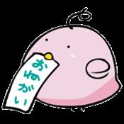 ran-chan&e-wa sticker #1748136