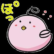 ran-chan&e-wa sticker #1748138