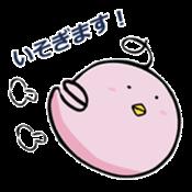 ran-chan&e-wa sticker #1748139