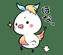 FUNNY BIRD sticker #1759657