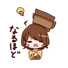 MICHIGURU Official Corrugated Carton sticker #1761653