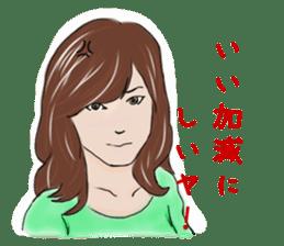 Hearted story of Osaka,Japan sticker #1768992