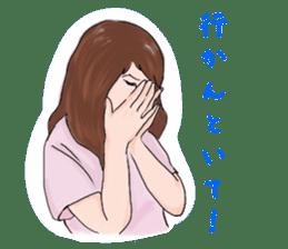Hearted story of Osaka,Japan sticker #1769014