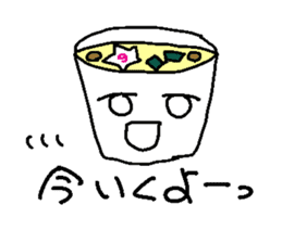 Mr.Instant noodle sticker #1769418