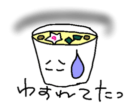 Mr.Instant noodle sticker #1769420