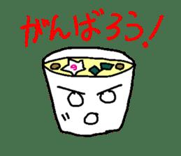 Mr.Instant noodle sticker #1769421