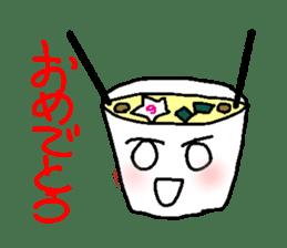 Mr.Instant noodle sticker #1769422