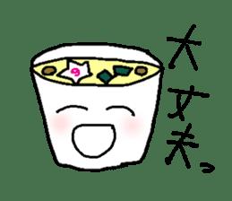 Mr.Instant noodle sticker #1769427