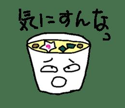Mr.Instant noodle sticker #1769431