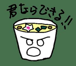 Mr.Instant noodle sticker #1769433