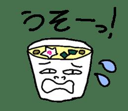 Mr.Instant noodle sticker #1769435