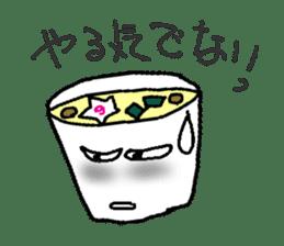Mr.Instant noodle sticker #1769436