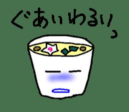 Mr.Instant noodle sticker #1769439
