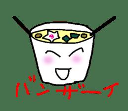 Mr.Instant noodle sticker #1769440