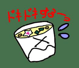 Mr.Instant noodle sticker #1769442