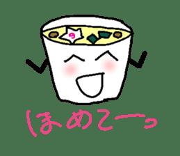 Mr.Instant noodle sticker #1769444