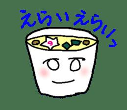 Mr.Instant noodle sticker #1769445