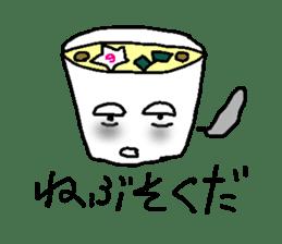 Mr.Instant noodle sticker #1769448