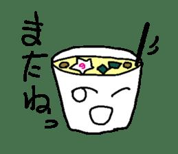 Mr.Instant noodle sticker #1769454