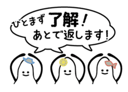 Oyster Sisters sticker #1772105