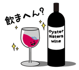 Oyster Sisters sticker #1772133