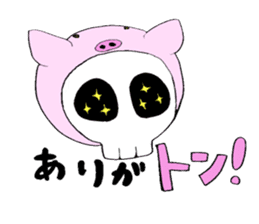 Skeleton wearing costume of pig sticker #1776294