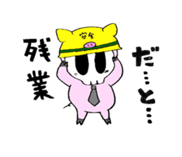 Skeleton wearing costume of pig sticker #1776313