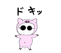 Skeleton wearing costume of pig sticker #1776315