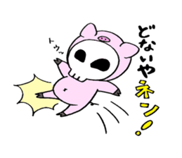 Skeleton wearing costume of pig sticker #1776324
