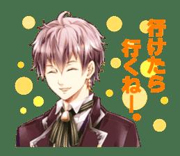 Ikemen love-sim series sticker #1779423