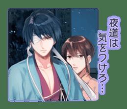 Ikemen love-sim series sticker #1779432