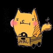 สติ๊กเกอร์ไลน์ Neko?-san