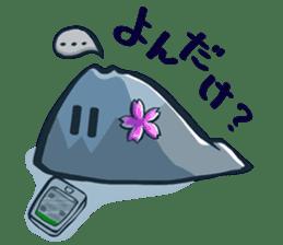 """Mr. """"SakuraNoShima""""(Kagoshima Dialect) sticker #1781812"""