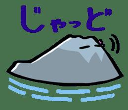 """Mr. """"SakuraNoShima""""(Kagoshima Dialect) sticker #1781813"""