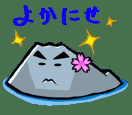 """Mr. """"SakuraNoShima""""(Kagoshima Dialect) sticker #1781817"""