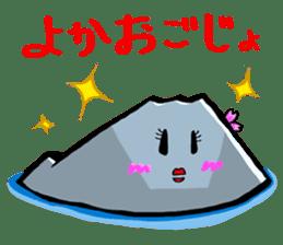 """Mr. """"SakuraNoShima""""(Kagoshima Dialect) sticker #1781818"""