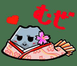 """Mr. """"SakuraNoShima""""(Kagoshima Dialect) sticker #1781819"""