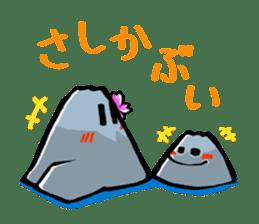 """Mr. """"SakuraNoShima""""(Kagoshima Dialect) sticker #1781821"""
