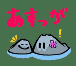 """Mr. """"SakuraNoShima""""(Kagoshima Dialect) sticker #1781822"""