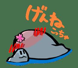 """Mr. """"SakuraNoShima""""(Kagoshima Dialect) sticker #1781823"""