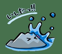 """Mr. """"SakuraNoShima""""(Kagoshima Dialect) sticker #1781825"""