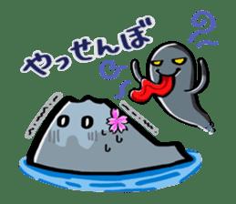 """Mr. """"SakuraNoShima""""(Kagoshima Dialect) sticker #1781826"""