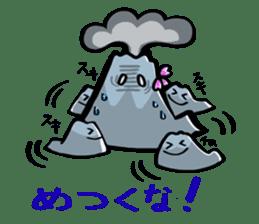 """Mr. """"SakuraNoShima""""(Kagoshima Dialect) sticker #1781827"""