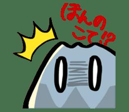 """Mr. """"SakuraNoShima""""(Kagoshima Dialect) sticker #1781828"""