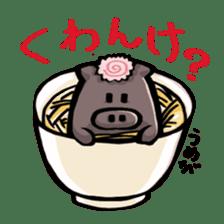 """Mr. """"SakuraNoShima""""(Kagoshima Dialect) sticker #1781831"""